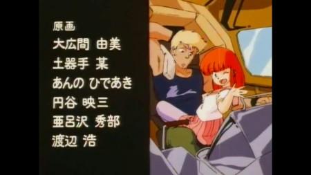 くりいむレモン パート4 POPCHASER スタッフ